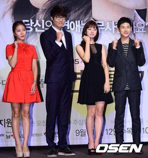 boa kwon expect dating